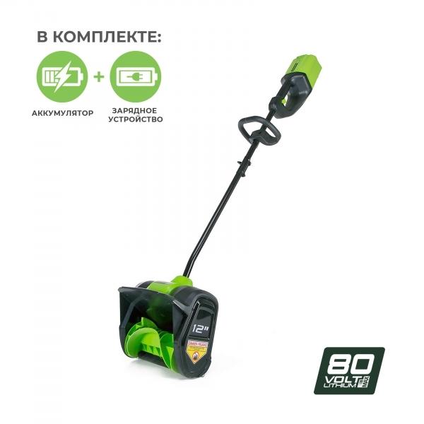 Снегоуборочная машина аккумуляторная Greenworks 80 В 2600707