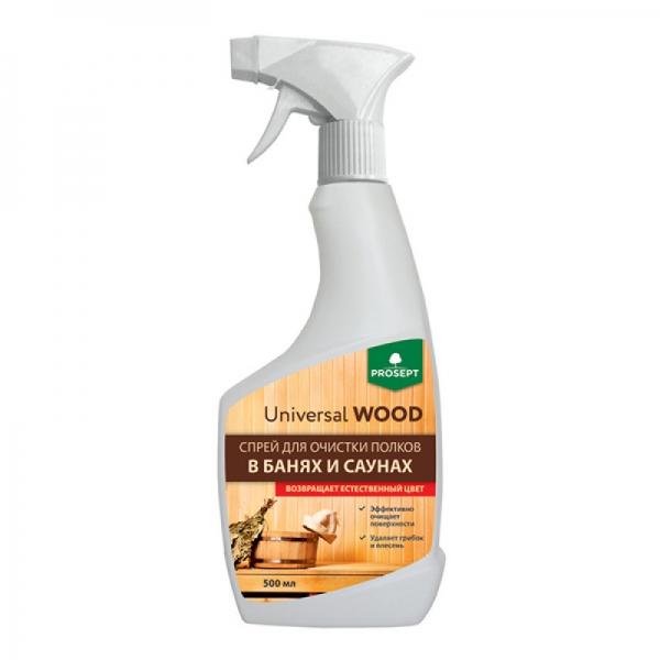 Спрей для очистки полков в банях и саунах Universal Wood 0,5л