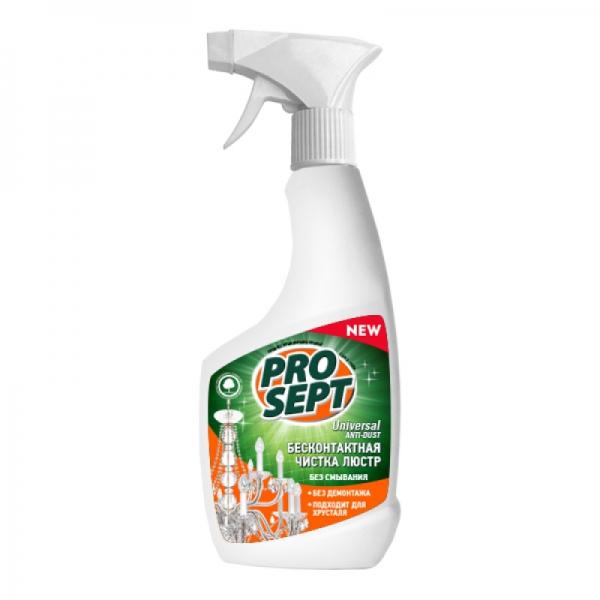 Средство для бесконтактной чистки люстр Universal Anti-Dust 0,5 л