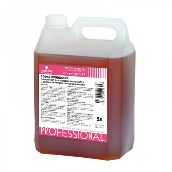 Моющее средство для пароконвектоматов Cooky Degreaser 5л