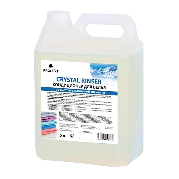 Кондиционер для белья Crystal Rinser с ароматом альпийской свежести 5 л