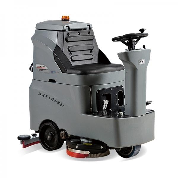 Поломоечная машина с местом для оператора GAOMEI GM-Mini