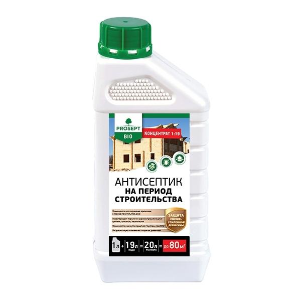 Антисептик для влажной древесины. PROSEPT BiO 1 л