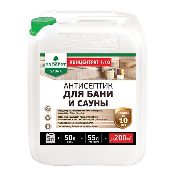Антисептик для бани и сауны. PROSEPT SAUNA 5 л