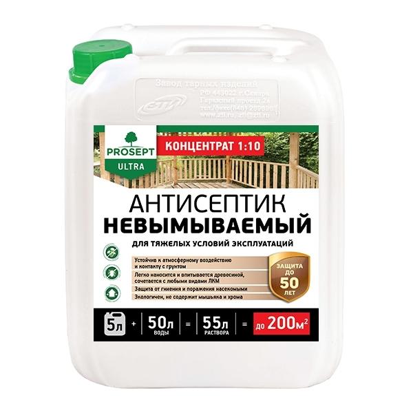 Невымываемый антисептик для тяжелых условий. PROSEPT ULTRA 5 л
