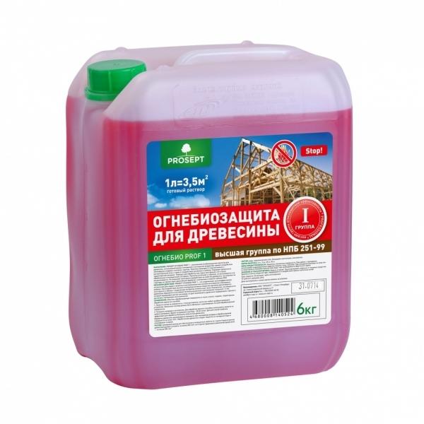 Огнебиозащита для древесины, 1 группа. PROSEPT ОГНЕБИО PROF 1 5 л