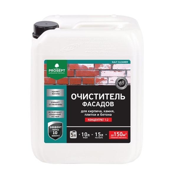 *Удалитель высолов с минеральных поверхностей PROSEPT SALT CLEANER 5 л.