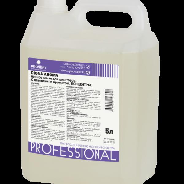 Пенное мыло для дозаторов с цветочным ароматом Diona Aroma 5л