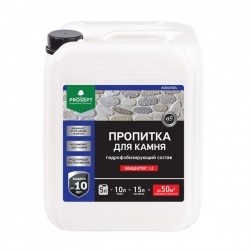 Водоотталкивающая пропитка для камня PROSEPT AQUAISOL 5 л.
