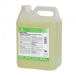 Средство для удаления плесени с антимикробным эффектом Bath Fungi 5 л