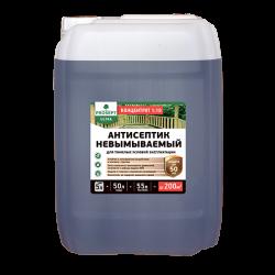 Невымываемый антисептик для тяжелых условий. PROSEPT ULTRA 20 л