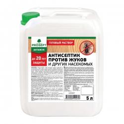 Антисептик универсальный против насекомых. PROSEPT АНТИЖУК 5 л
