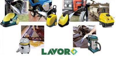 История бренда LAVOR